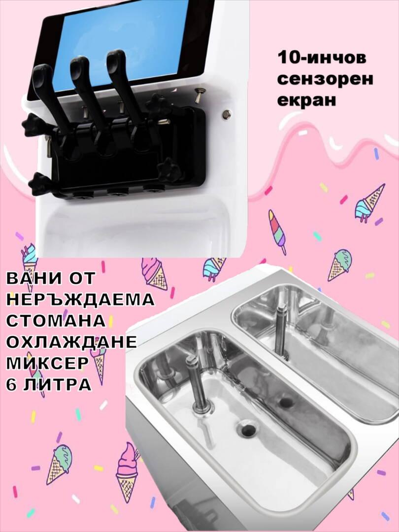 elvi sladoled skrezhina ice cream elvi SPM (10)
